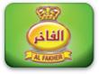 Al Fakher (Аль Факер) 50 г, 250 г, 500 г, 1 кг