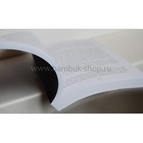 Книга Дмитрий Воеводин «Места силы. Карелия»