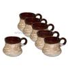 Комплект чашек из глины (6 шт.)