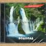 CD Звуки природы