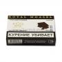 "Табак Royal moasel ""Шоколад"""